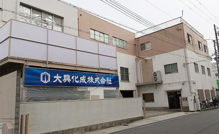 本社 神戸工場 外観