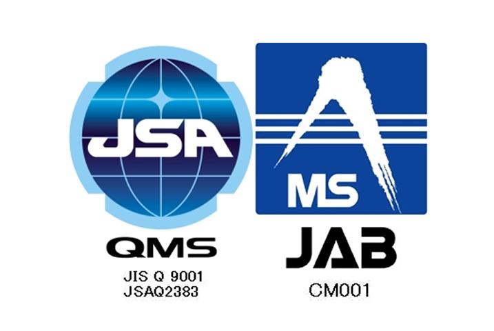 GMS JAB 大興化成株式会社